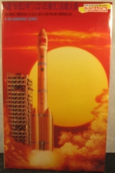 Dragon 1:48 Scale Chang Zheng CZ-2E Launch Vehicle