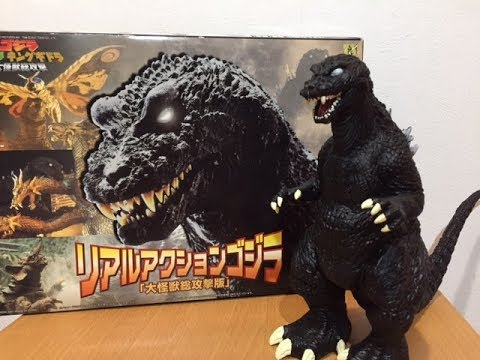 Godzilla Walking Plastic and Vinyl Model Kit